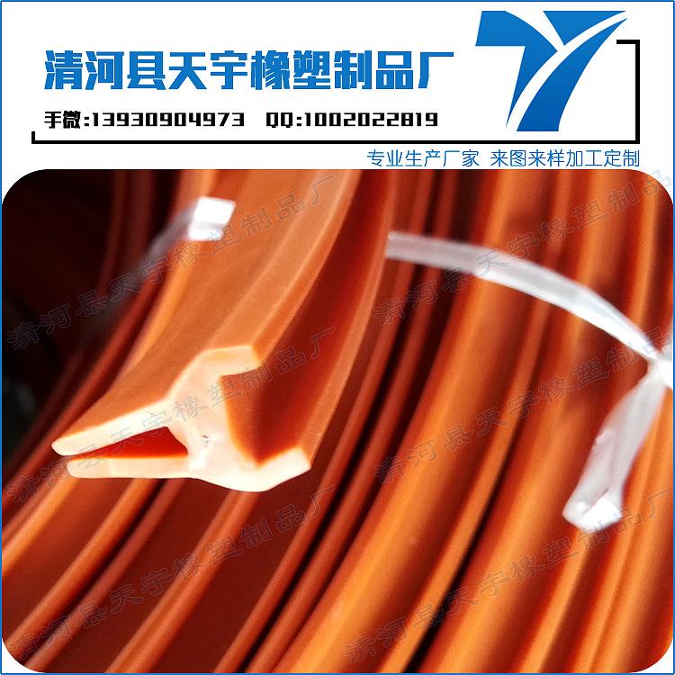 唐山橡胶护套公司